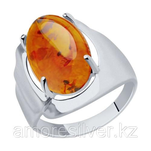 Кольцо из серебра с янтарём  SOKOLOV 18,5