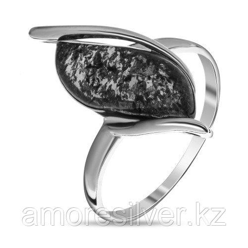 Кольцо из серебра с     ЯНТАРНАЯ ЛАГУНА 4LP362