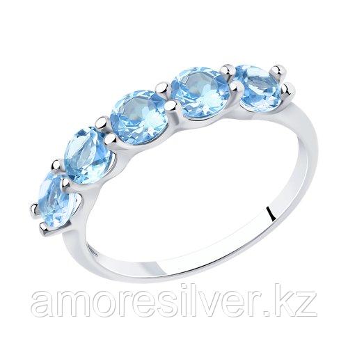 Кольцо из серебра с топазом   SOKOLOV 94-310-00588-1