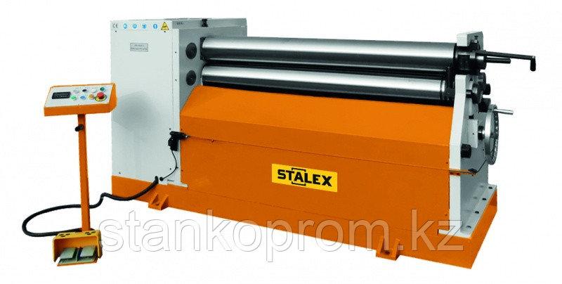 Вальцы гидравлические STALEX HER-2070x4.5