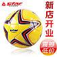 Футбольный (минифутбольный) мяч Star Inspected, фото 3