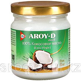 Кокосовое масло (extra virgin) AROY-D, 180 мл.