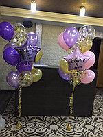 Звезда с надписью + Гелиевые шары с Конфетти