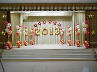 Оформление актового зала на выпускной