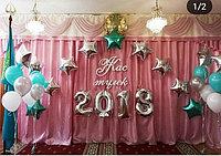 Оформление актового зала на выпускной шарами