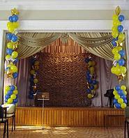 Оформление сцены актового зала на выпускной шарами
