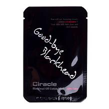 Маска-салфетка для удаления черных точек, Ciracle, Blackhead Off Cotton Mask (Поштучно)
