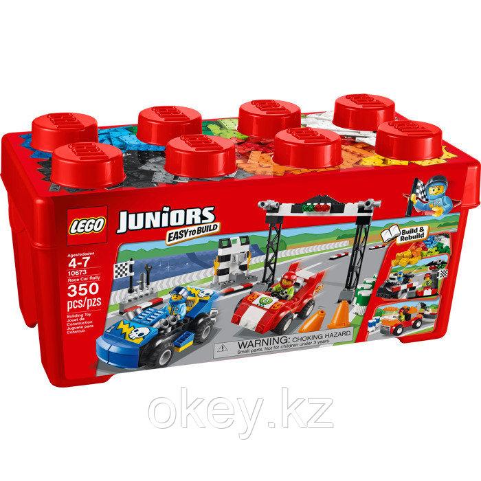 LEGO Juniors: Ралли на гоночных автомобилях 10673