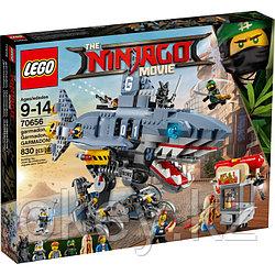LEGO Ninjago Movie: гармадон, Гармадон, ГАРМАДОН! 70656
