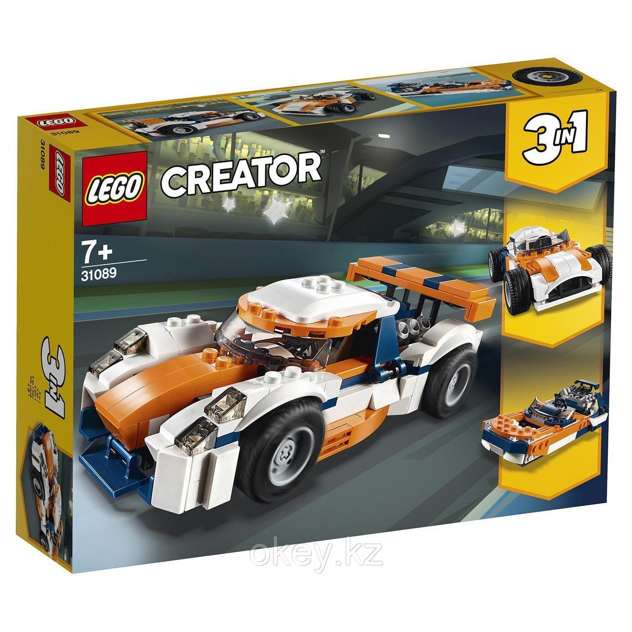 LEGO Creator: Гоночный автомобиль Оранжевый 31089