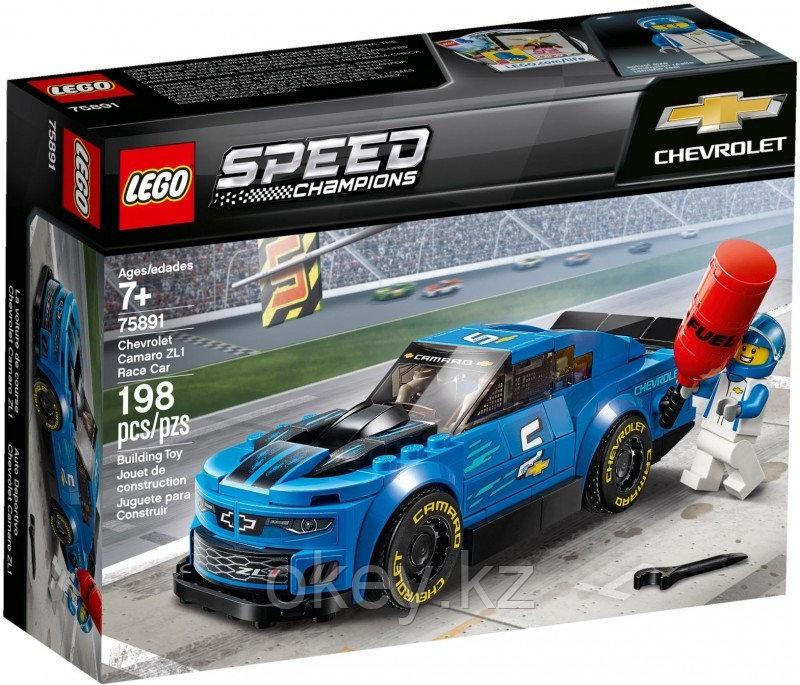 LEGO Speed Champions: Гоночный автомобиль Chevrolet Camaro ZL1 75891