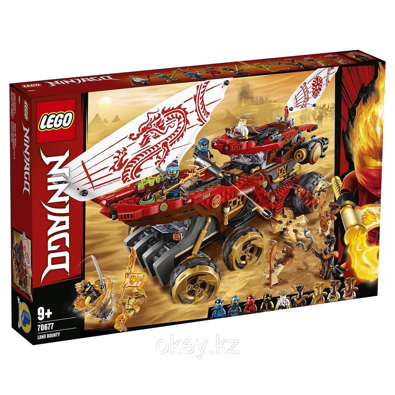 LEGO Ninjago: Райский уголок 70677