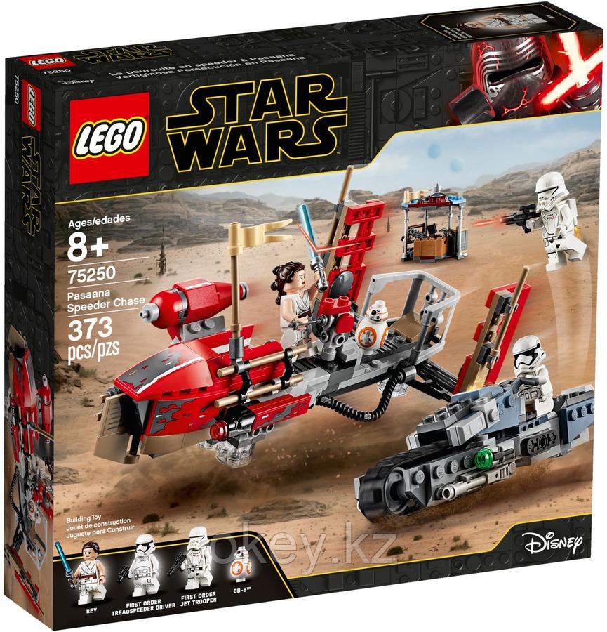 LEGO Star Wars: Погоня на спидерах 75250