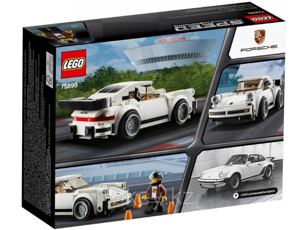 LEGO Speed Champions: 1974 Porsche 911 Turbo 3.0 75895 - фото 2