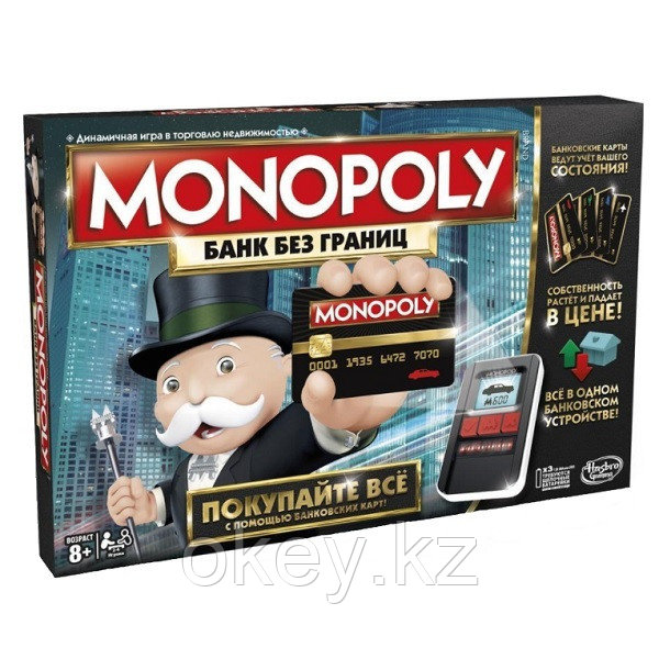 Hasbro: Игра настольная Монополия с банковскими картами «Банк без границ» (обновленная) B6677