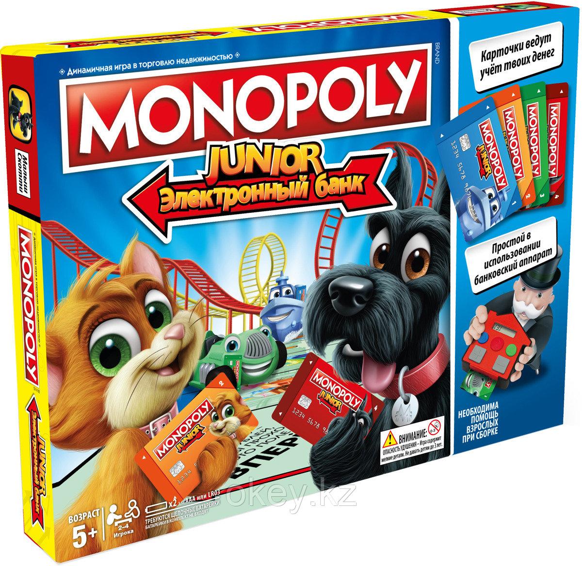 Hasbro: Игра настольная Монополия Джуниор с банковскими картами E1842