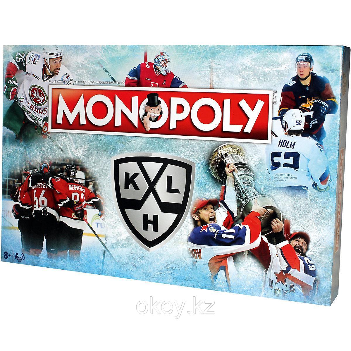 Hasbro: Игра настольная дорожная Монополия KHL WM00013-RUS