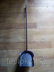 Совок металлический зольный с длинной ручкой
