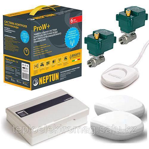 Система от протечек воды Neptun ProW+ 1/2