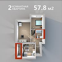 "2 ком в ЖК ""Inju Ishim"". 58.21 м², фото 1"