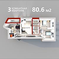 "3 ком в ЖК ""Inju Ishim"". 81.66 м², фото 1"
