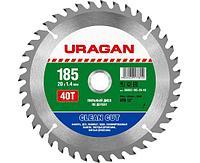 URAGAN Clean cut 185 х 20 мм, 40Т, диск пильный по дереву
