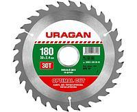URAGAN Optimal cut 180 х 30 мм, 30Т, диск пильный по дереву