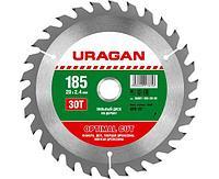 URAGAN Optimal cut 185 х 20 мм, 30Т, диск пильный по дереву