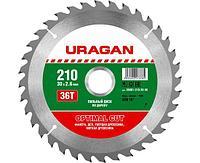 URAGAN Optimal cut 210 х 30 мм, 36Т, диск пильный по дереву