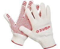 ЗУБР МАСТЕР, размер S-M, перчатки трикотажные для тяжелых работ, с ПВХ покрытием (точка), 11456-S