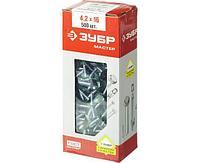 Саморезы ПШМ для листового металла, 16 х 4.2 мм, 500 шт, RAL-6005 зеленый насыщенный, ЗУБР