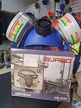 Респиратор полумаска с сменными фильтрами