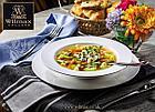 Тарелка обеденная Wilmax круглая 25,5 см, фото 2