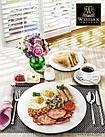 Тарелка обеденная Wilmax круглая 25,5 см, фото 3