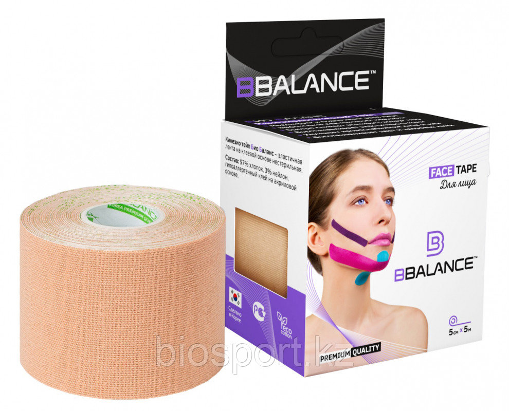 Тейп для лица BB Face Tape 5 см × 5 м хлопок