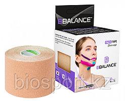 Тейп для лица BB Face Tape 5 см × 5 м хлопок