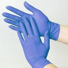 Перчатки нитриловые, неопудренные, нестерильные. Цвет синий, размер M