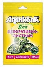 Агрикола для декоративных растенений палочки 10 шт