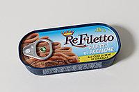 Филе анчоусов RE FILETTO в подсолнечном масле, 48 гр.