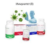 Для укрепления иммунитета FluGone Pack №2