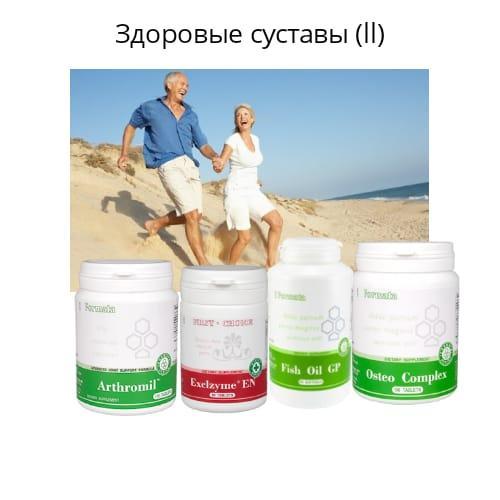 Для здоровых суставов Joint Plus Pack №2