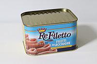 Филе анчоусов RE FILETTO в подсолнечном масле 700 гр.