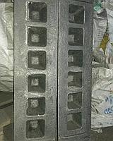 Изложницы для отливки слитков из цветных металлов. СЧ20