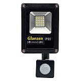 Светодиодный прожектор c датчиком движения GLANZEN FAD-0011-20 (20 Вт,6000К, SIP), фото 2