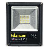 Светодиодный прожектор GLANZEN FAD-0005-50, фото 2