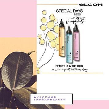 INFUSION ELGON COSMETICS Питание, блеск и плотность для волос  100мл