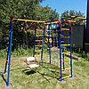 Уличный детский спортивный комплекс Юный Атлет с сеткой, фото 3