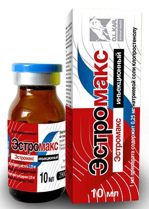 Эстромакс  20 мл ( эстрофан аналог), фото 2