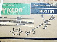 Бензиновый триммер Kedr 63107