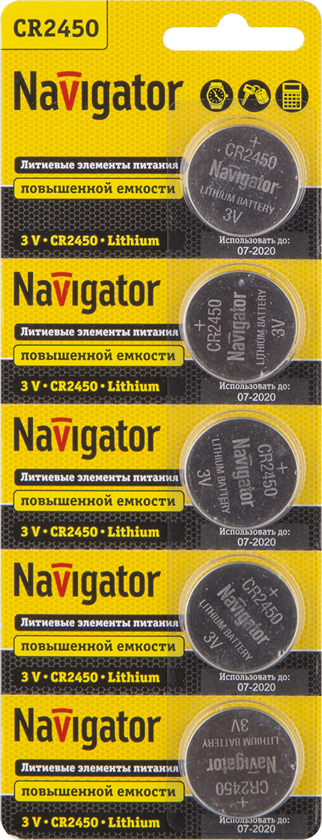 Элемент питания NBT-CR2450-BP5 94 766 Navigator